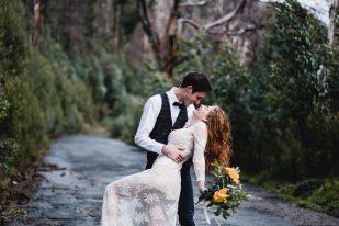 Aida + Tim | Hochzeitsfotografen am Bodensee Elopement - Madeira, Portugal